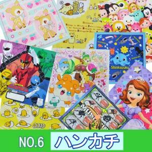 NO.6ハンカチ子供【キャラクター】ディズニー はんかち 子...