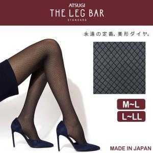 8aa620ce3c9182 ストッキング ATSUGI THE LEG BAR ミドルダイヤ柄(FP60800)単品 アツギ レ.