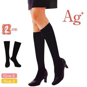 レディース ソックス 靴下研究所 Ag+ 抗菌防臭(442-150、151) 2足組 送料無料 銀イ...