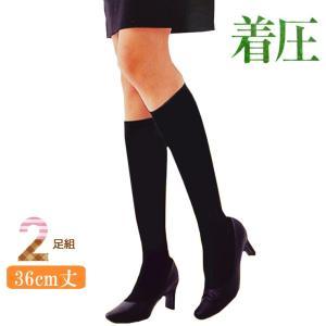 レディース ソックス 靴下研究所 着圧 36cm丈 2足組 送料無料 着圧ソックス 靴下 レディース...