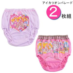 ショーツ セット キャラクター キッズ 女の子 子供 下着 パンツ 女児 アイカツ オンパレード 2枚組 2507992 collection20