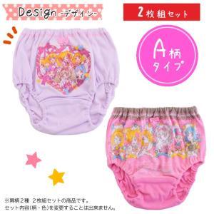 ショーツ セット キャラクター キッズ 女の子 子供 下着 パンツ 女児 アイカツ オンパレード 2枚組 2507992 collection20 02