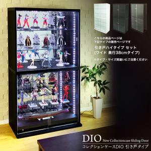 コレクションラック DIO 引き戸 本体 ワイド ハイタイプ セット 深型 奥行38cm|collectioncasestore
