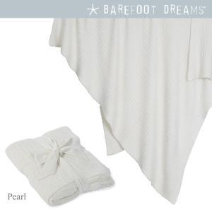 barefoot dreams ブランケット 赤ちゃん ひざかけ ベアフットドリームス collectioncasestore 02
