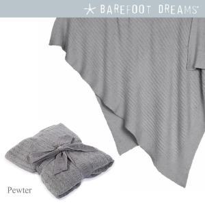 barefoot dreams ブランケット 赤ちゃん ひざかけ ベアフットドリームス collectioncasestore 03