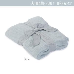 barefoot dreams ブランケット 赤ちゃん ひざかけ ベアフットドリームス collectioncasestore 05
