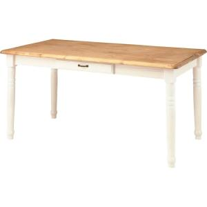 ダイニングテーブル Andreas アンドレアス|collectioncasestore