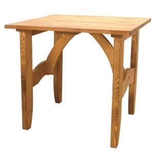 ダイニングテーブル正方形 Andreas アンドレアス|collectioncasestore