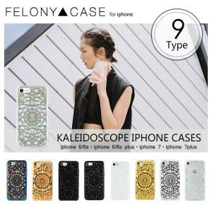 FELONY CASE フェロニーケース Kaleidoscope スマホケース iPhoneケース|collectioncasestore