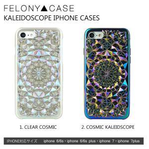 FELONY CASE フェロニーケース Kaleidoscope スマホケース iPhoneケース|collectioncasestore|02