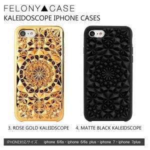FELONY CASE フェロニーケース Kaleidoscope スマホケース iPhoneケース|collectioncasestore|03