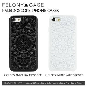 FELONY CASE フェロニーケース Kaleidoscope スマホケース iPhoneケース|collectioncasestore|04