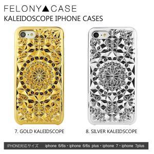 FELONY CASE フェロニーケース Kaleidoscope スマホケース iPhoneケース|collectioncasestore|05