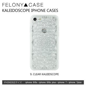 FELONY CASE フェロニーケース Kaleidoscope スマホケース iPhoneケース|collectioncasestore|06