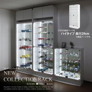 耐震 コレクションラック ハイタイプ 奥行29cm|collectioncasestore