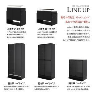 耐震 コレクションラック ハイタイプ 奥行29cm|collectioncasestore|04