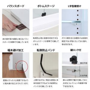 耐震 コレクションラック ハイタイプ 奥行29cm|collectioncasestore|06
