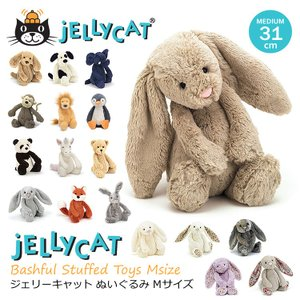 jellycat ジェリーキャット ぬいぐるみ|collectioncasestore