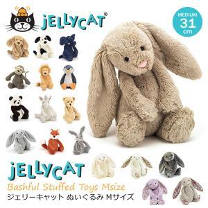 jellycat ジェリーキャット ぬいぐるみ