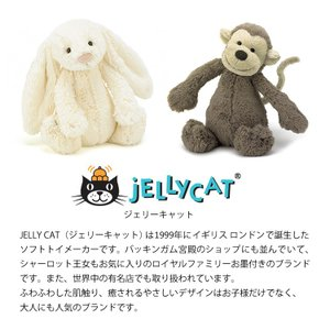 jellycat ジェリーキャット ぬいぐるみ|collectioncasestore|02
