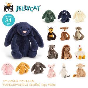 ジェリーキャット ぬいぐるみ jellycat Mサイズ|collectioncasestore
