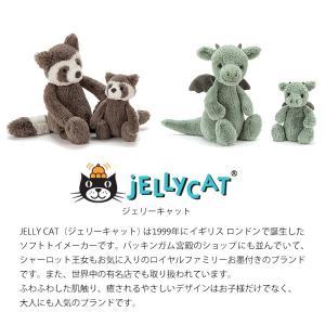 ジェリーキャット ぬいぐるみ jellycat Mサイズ collectioncasestore 02