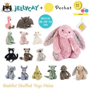 jellycat ジェリーキャット Mサイズ ぬいぐるみ おしゃべりボタン pechat付 ペチャット|collectioncasestore