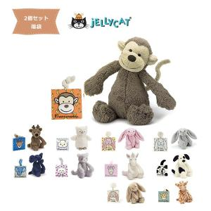 jellycat ぬいぐるみ+絵本セット  福袋 2個セット ジェリーキャット バシュフル bashful M|collectioncasestore