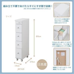 日本製 すき間ワゴン 幅15cm奥行29cmタイプ|collectioncasestore|03