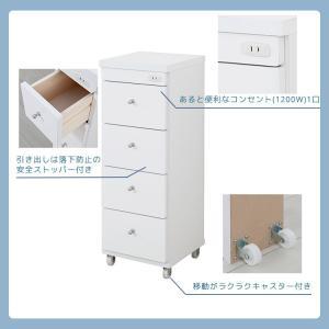 日本製 すき間ワゴン 幅25cm奥行29cmタイプ|collectioncasestore|02
