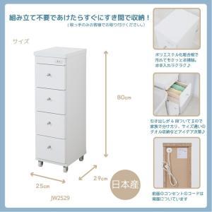 日本製 すき間ワゴン 幅25cm奥行29cmタイプ|collectioncasestore|03