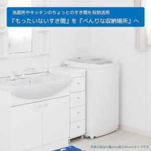 日本製 すき間ワゴン 幅25cm奥行29cmタイプ|collectioncasestore|04