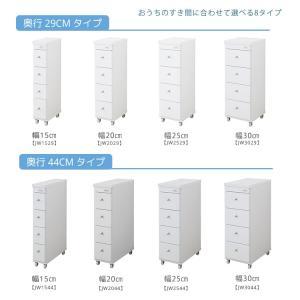 日本製 すき間ワゴン 幅25cm奥行29cmタイプ|collectioncasestore|05