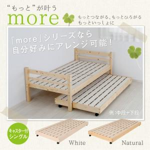 すのこ 1段ベッド(キャスター付下段) 単品|collectioncasestore