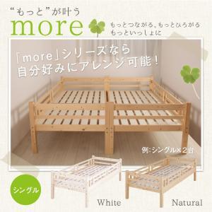 すのこ 1段ベッド(シングル中段) 単品|collectioncasestore
