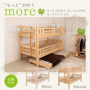 すのこ 2段ベッドタイプ(シングル中段+シングルはしご付上段)|collectioncasestore