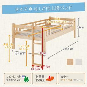 すのこ シングルはしご付上段 単品 collectioncasestore 05