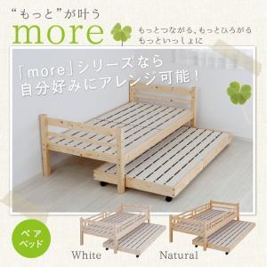すのこ 2段ベッドタイプ(キャスター付下段+シングル中段)|collectioncasestore