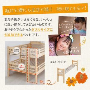 すのこ 2段ベッドタイプ(キャスター付下段+シングル中段) collectioncasestore 03