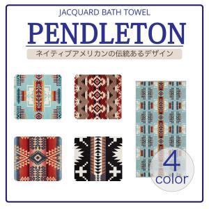 PENDLETON ペンドルトン バスタオル|collectioncasestore