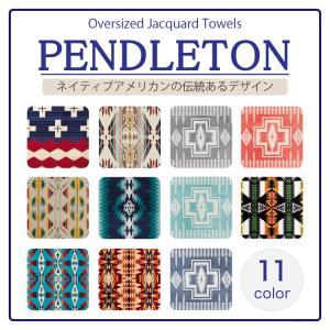PENDLETON ブランケット タオル ジャガード タオルブランケット|collectioncasestore