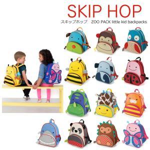 SKIP HOP アニマル リュック スキップホップ Zoo Little Kid Backpack|collectioncasestore