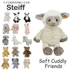 Steiff カドリーフレンズ ぬいぐるみ Soft Cuddly Friends|collectioncasestore