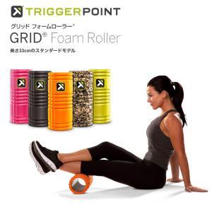 Trigger Point トリガーポイント GRID 1.0 FOAM ROLLER グリッド1.0 フォームローラー|collectioncasestore