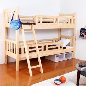 ベッド ベット 2段ベッド 天然木 木製 マットレス付|collectioncasestore