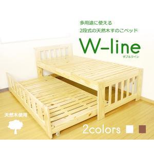 ベッド ベット すのこ 天然木 2段式 木製|collectioncasestore