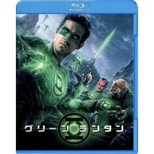 (Blu-ray)限定)グリーン・ランタン BD&DVDセット collectionmall