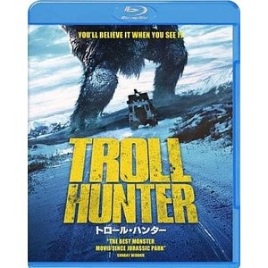 (Blu-ray)トロール・ハンター ブルーレイ&DVDセット collectionmall