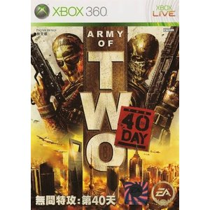 (XBOX360) Army of Two: The 40th Day(輸入版:アジア)(管理:111738)|collectionmall