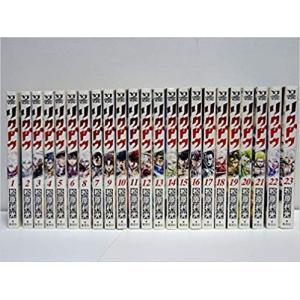 (全巻セット)リクドウ コミック 全23巻セット(管理番号:731142)|collectionmall